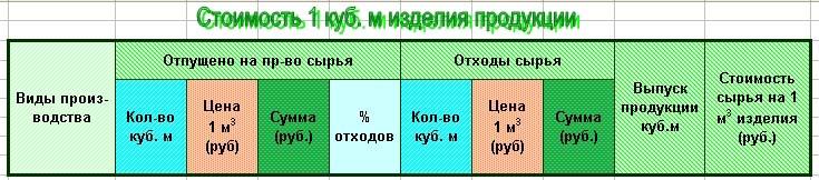 hello_html_m7136852f.jpg