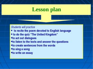 Lesson plan Students will practice to recite the poem devoted to English lang