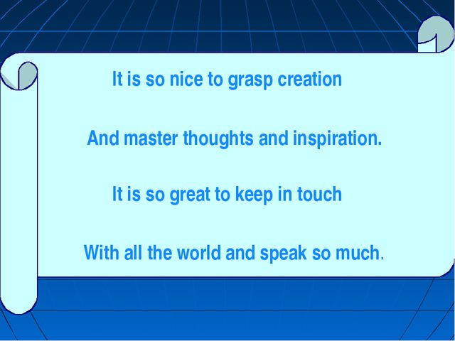 It is so nice to grasp creation And master thoughts and inspiration. It is so...