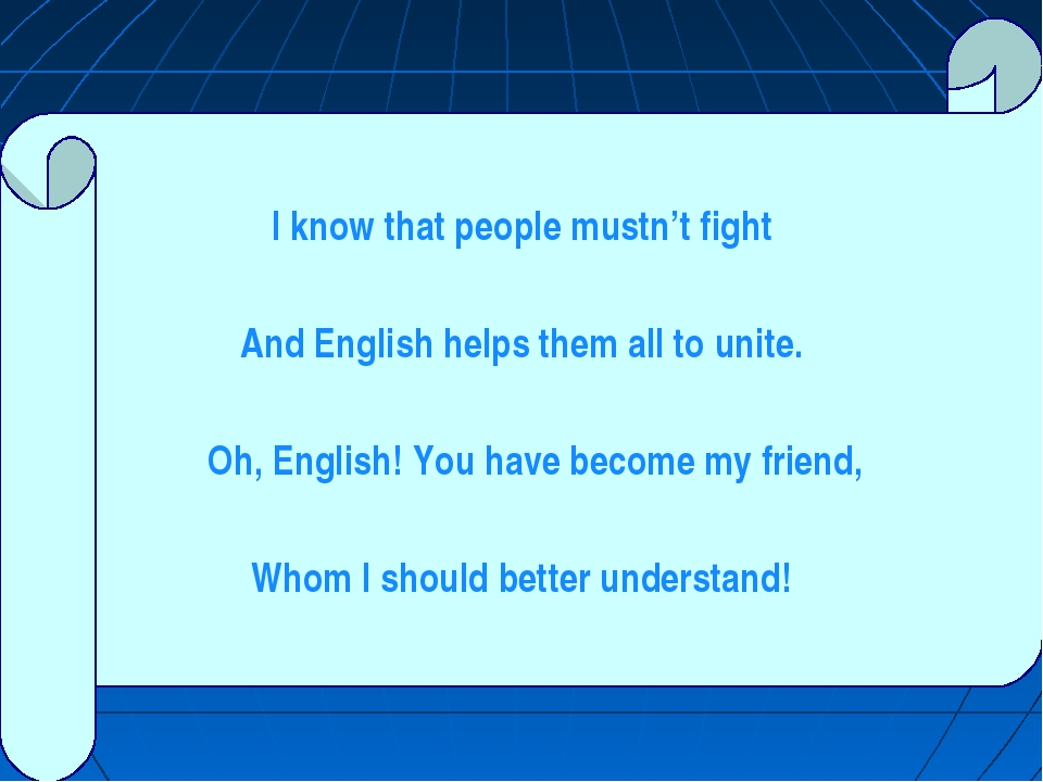 I know that people mustn't fight And English helps them all to unite. Oh, Eng...