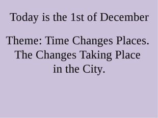 Today is the 1st of December Theme: Time Changes Places. The Changes Taking P