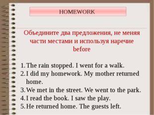 HOMEWORK Объедините два предложения, не меняя части местами и используя нареч