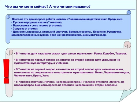 hello_html_m55957090.jpg