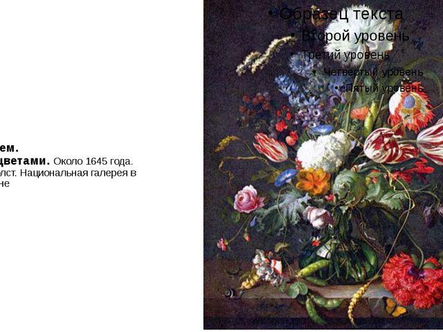 Ян де Хем. Ваза с цветами. Около 1645 года. Масло, холст. Национальная галере...