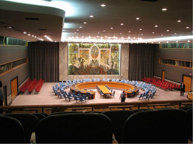 Совет безопасности Несет главную ответственность за поддержание международног...