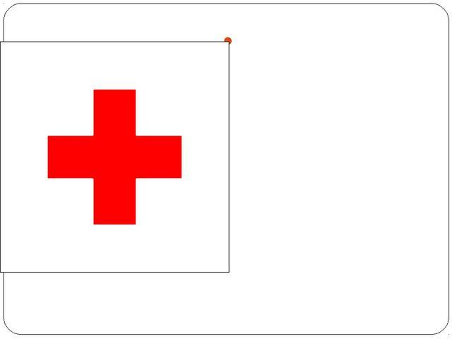 МККК МККК - гуманитарная организация, осуществляющая свою деятельность во всё...