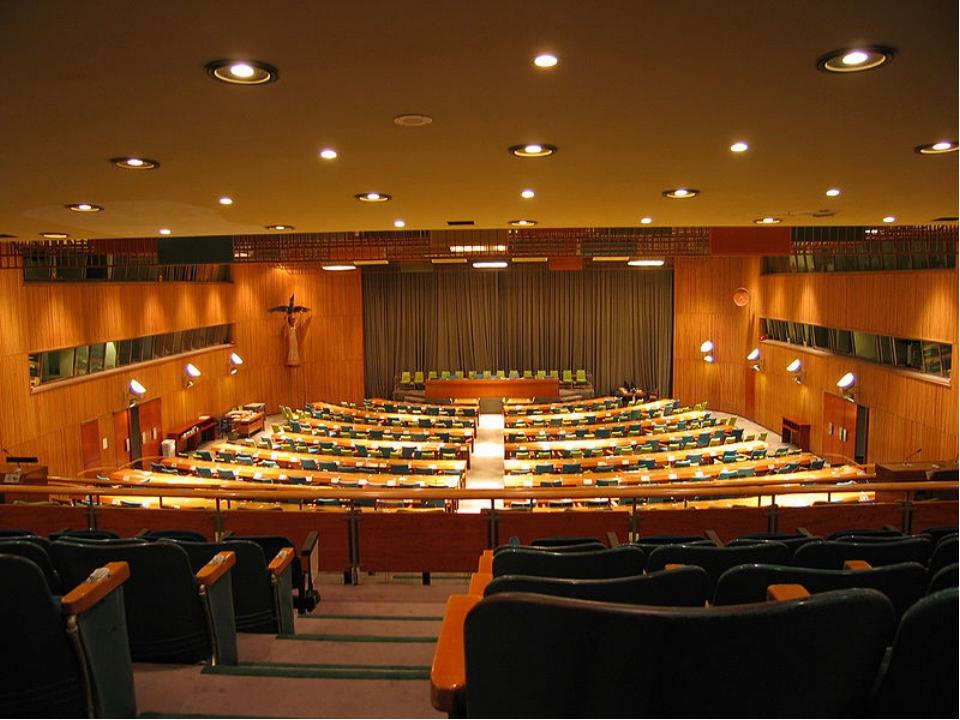 Совет по опеке Управление и наблюдение за подопечные территории. 1 октября 19...