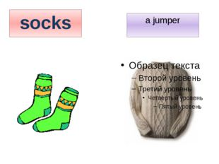 a jumper socks