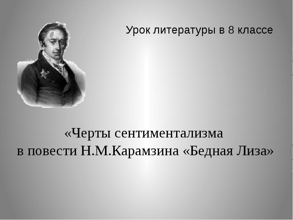 Художник Кипренский