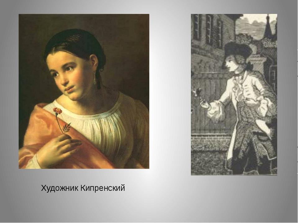 роль пейзажа в повести Пейзаж у Карамзина не только фон действия, но и средст...