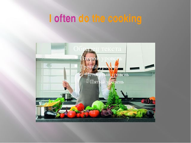 I often do the cooking