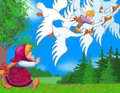 http://dlyavass.ru/uploads/posts/2012-01/1354975537_gusi-lebedi.jpg