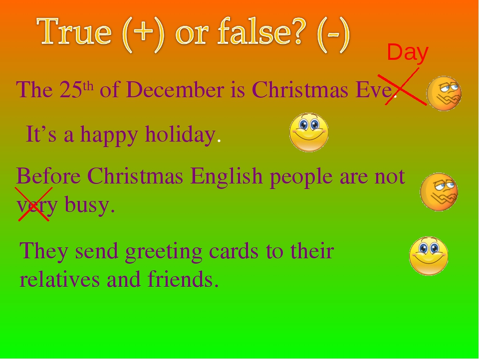 The 25th of December is Christmas Eve. It's a happy holiday. Before Christmas...
