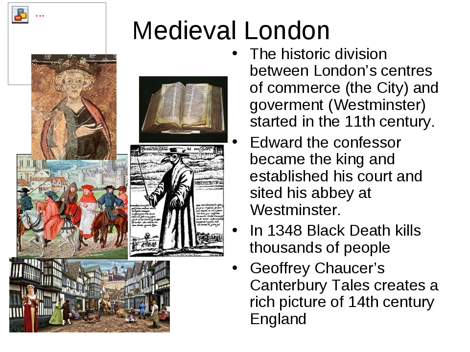 Medieval London The historic division between London's centres of commerce (t...