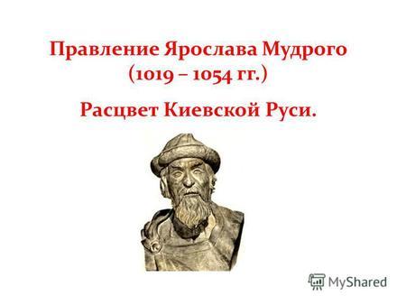 http://www.myshared.ru/thumbs/10/999123/big_thumb.jpg