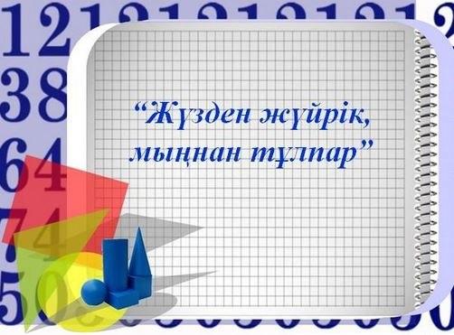 http://cs623428.vk.me/v623428722/21eba/x2dtLT6aGos.jpg