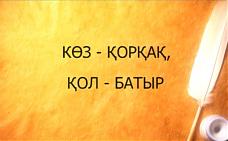 http://www.asylarna.kz/images/cms/thumbs/a5b0aeaa3fa7d6e58d75710c18673bd7ec6d5f6d/ma_al7_228_141_5_80.png