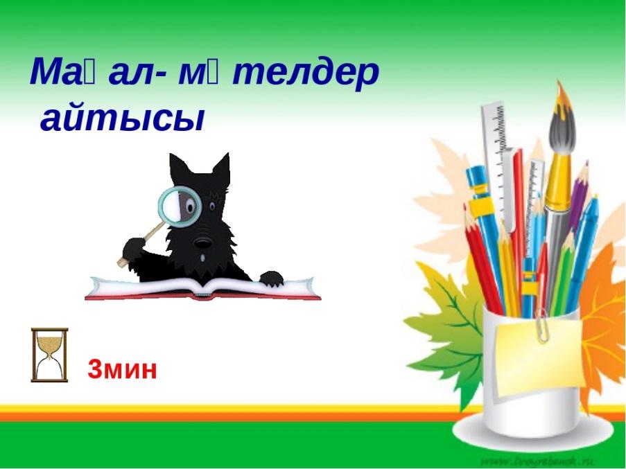 http://fs00.infourok.ru/images/doc/157/180981/img10.jpg