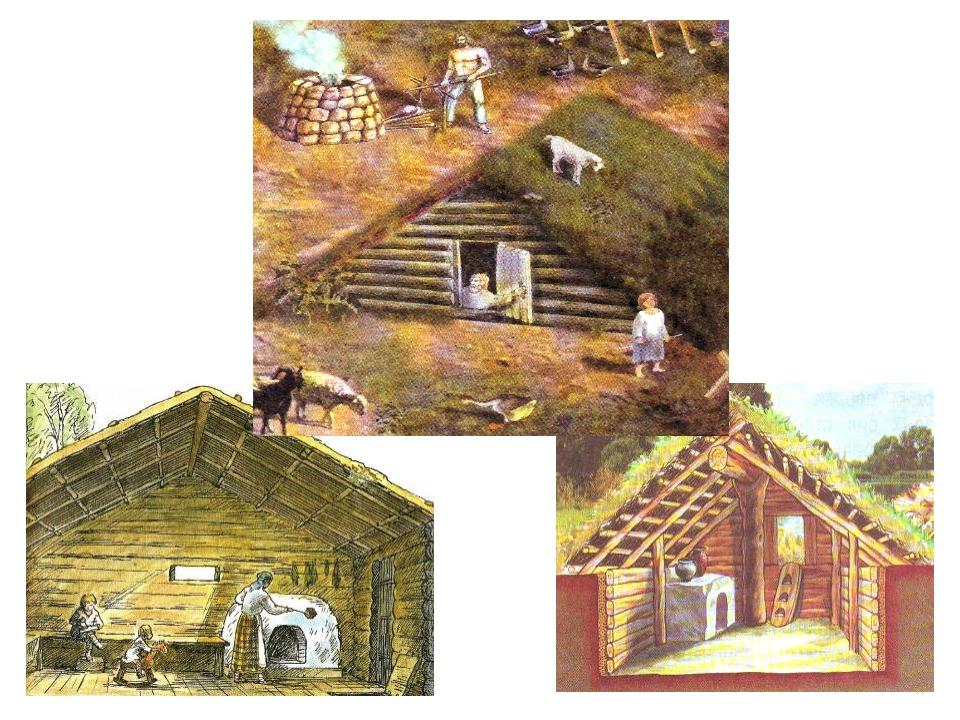 Жизнь древних славян картинки