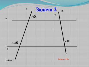 Равнобедренная трапеция Определение: Трапеция, у которой боковые стороны равн
