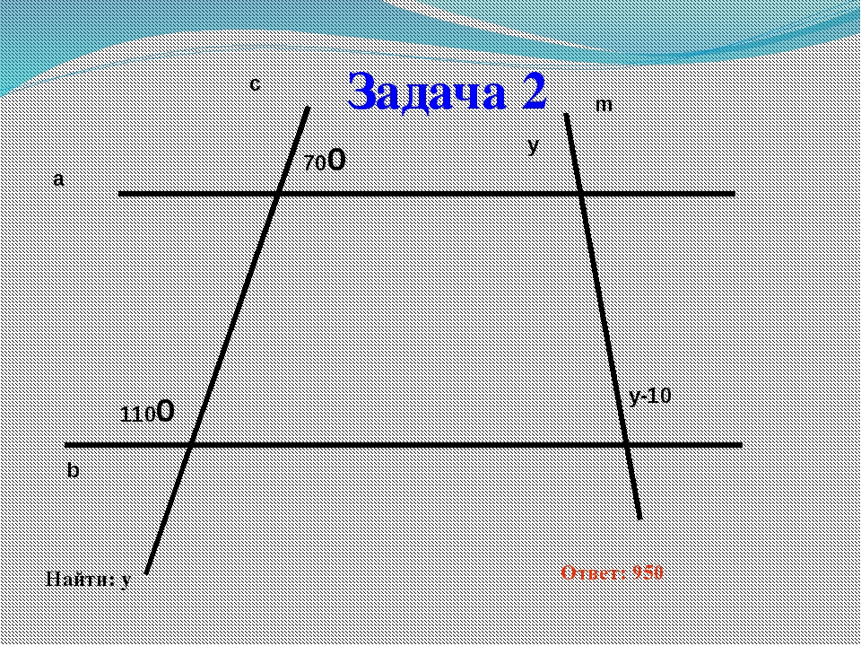 Равнобедренная трапеция Определение: Трапеция, у которой боковые стороны равн...