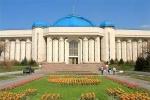 http://visitkazakhstan.kz/uploads/img/thumb_133164597189_estlogo.jpg