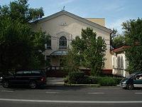 http://upload.wikimedia.org/wikipedia/commons/thumb/7/78/Biblioteka_imeni_bagalina.JPG/200px-Biblioteka_imeni_bagalina.JPG