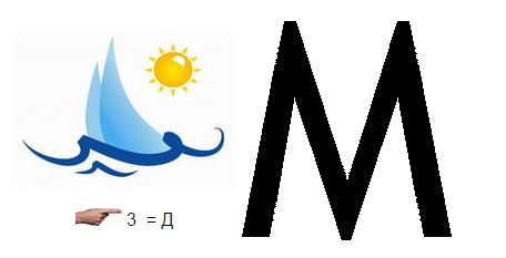hello_html_m3a6800a.png