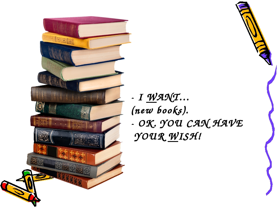- I WANT… (new books). - OK. YOU CAN HAVE YOUR WISH!