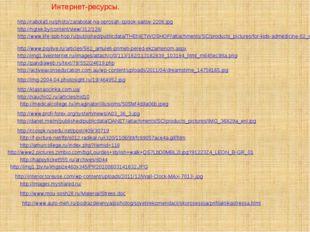 http://rabota5.ru/photo/zarabotat-na-oprosah-spisok-saitov-2206.jpg http://ww