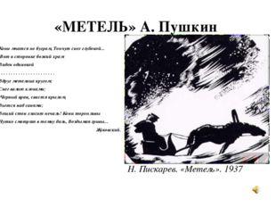 Плакат – изобразительная композиция, включающая в себя краткий, активно возд