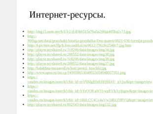 http://player.myshared.ru/404363/data/images/img124.gif http://f-picture.net/