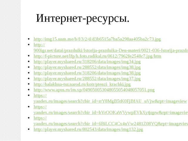 http://player.myshared.ru/404363/data/images/img124.gif http://f-picture.net/...