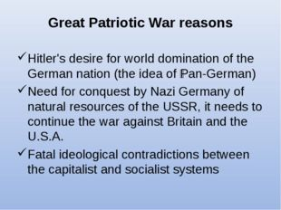 Great Patriotic War reasons Hitler's desire for world domination of the Germ