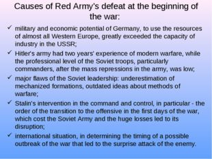 Causes of Red Army's defeat at the beginning of the war: military and economi