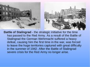Battle of Stalingrad - the strategic initiative for the time has passed to th