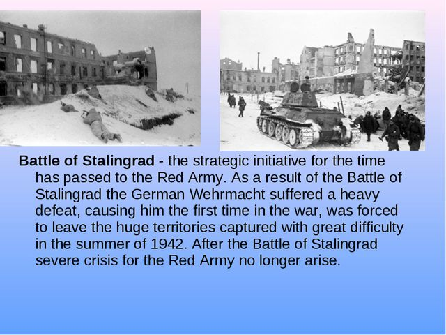 Battle of Stalingrad - the strategic initiative for the time has passed to th...