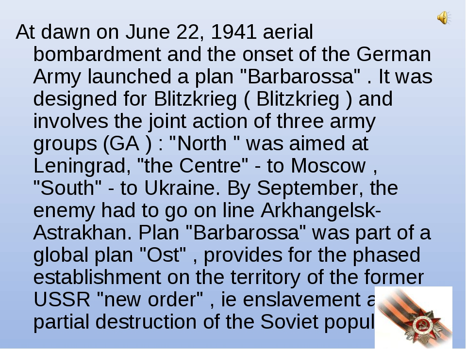 At dawn on June 22, 1941 aerial bombardment and the onset of the German Army...