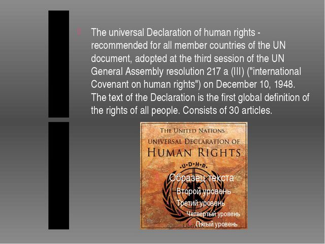 The universal Declaration of human rights - recommended for all member count...