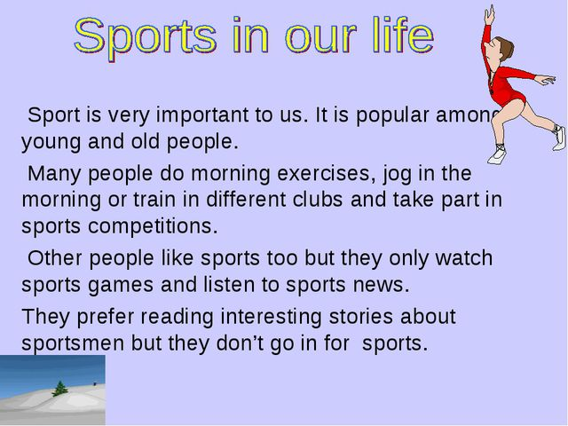 Sport is very important to us. It is popular among young and old people. Man...