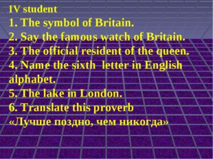 IV student 1. The symbol of Britain. 2. Say the famous watch of Britain. 3. T
