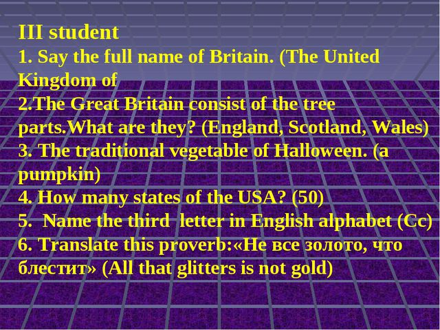 III student 1. Say the full name of Britain. (The United Kingdom of 2.The Gre...