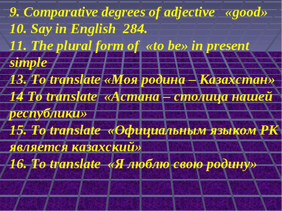9. Comparative degrees of adjective «good» 10. Say in English 284. 11. The pl...