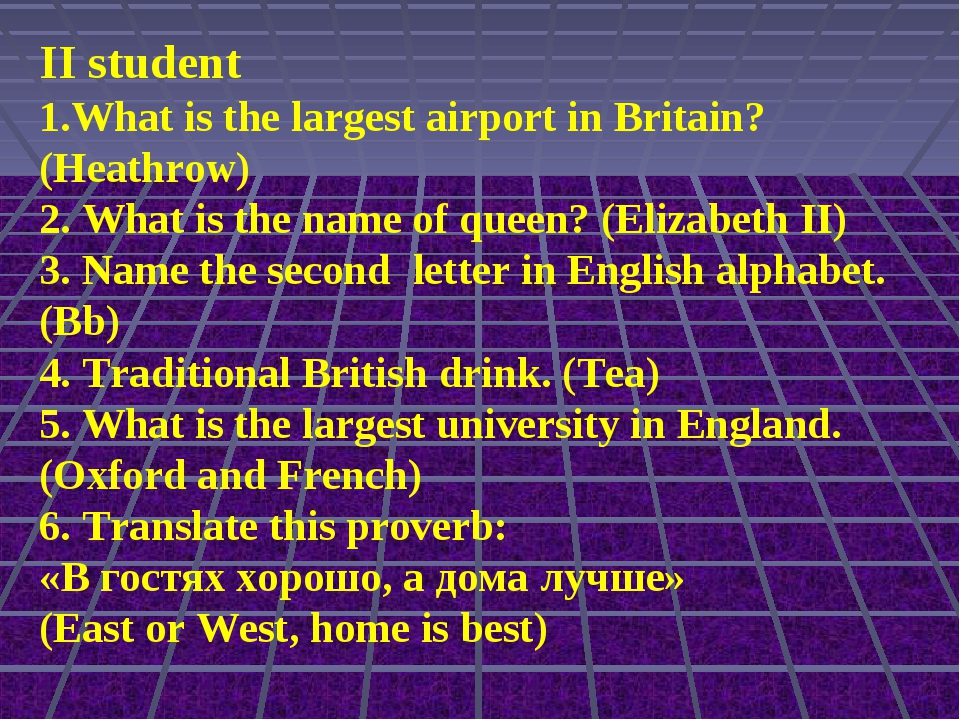 II student 1.What is the largest airport in Britain? (Heathrow) 2. What is th...