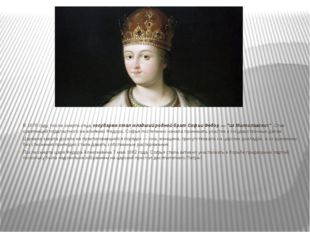 В 1676 году, после смерти отца, государем стал младший родной брат Софьи Федо