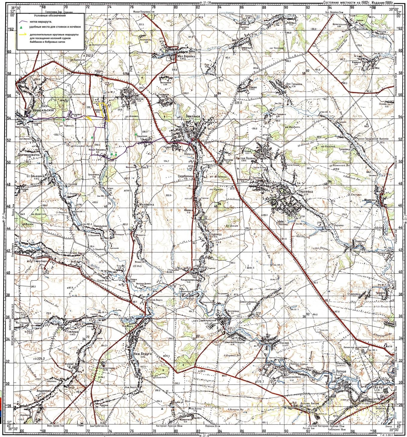 C:\Users\Alex\Desktop\Походы\Поход\Фото\0002 Топографическая карта района путешествия с нанесённой ниткой маршрута.jpg