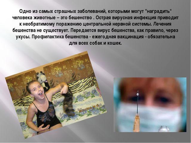 """Одно из самых страшных заболеваний, которыми могут """"наградить"""" человека живот..."""