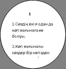 hello_html_m5415697e.png
