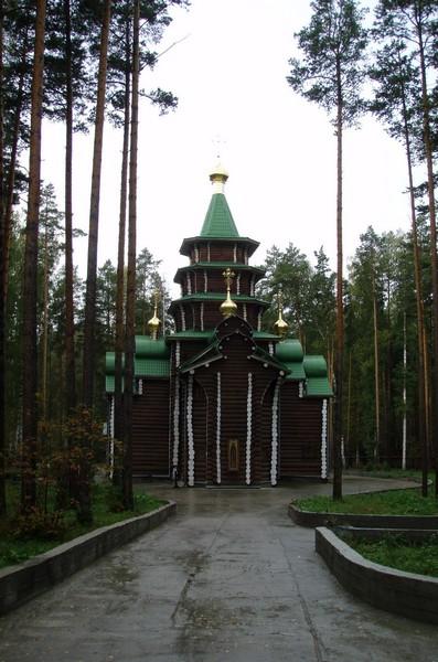 http://nashural.ru/Goroda_i_sela/images/gan-yama-6.JPG