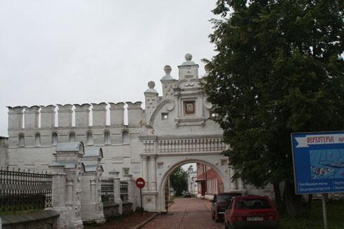 http://nashural.ru/Goroda_i_sela/images/verhoturye-4.jpg